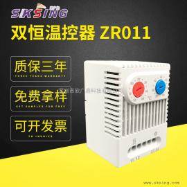 加热制冷温控开关ZR011/常开常闭温控器/加热散热温器
