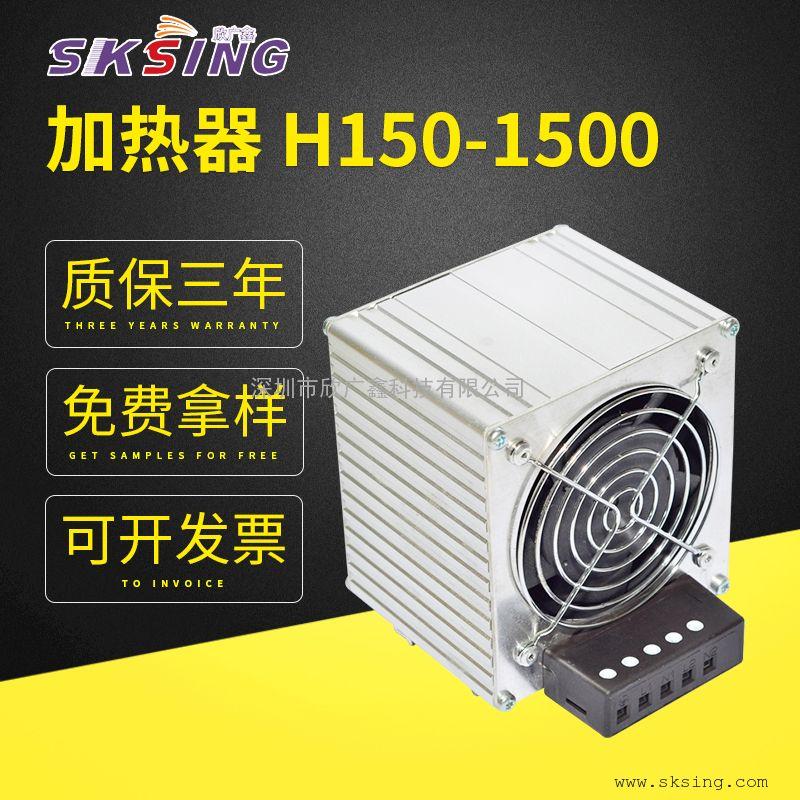 HGM050-1200W小型半导体加热器 铝合金加热器/大功率暖风机加热器
