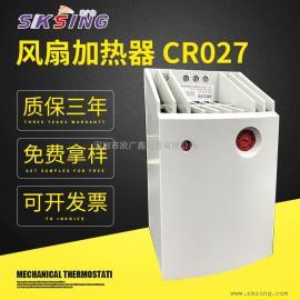 带显示灯加热器 电柜调温加热器 CR027工厂直销