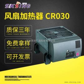 导轨式加热器 950W机箱除湿 工业加热器