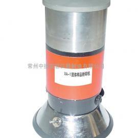 常州中捷XA-1固体样品粉碎机