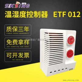 温湿度控制器ETF 012