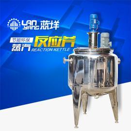 不锈钢反应釜500L 蒸汽加热反应釜 实验室反应釜 高温反应釜