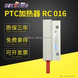 PTC加热器SRC016【价格 品牌 评论】