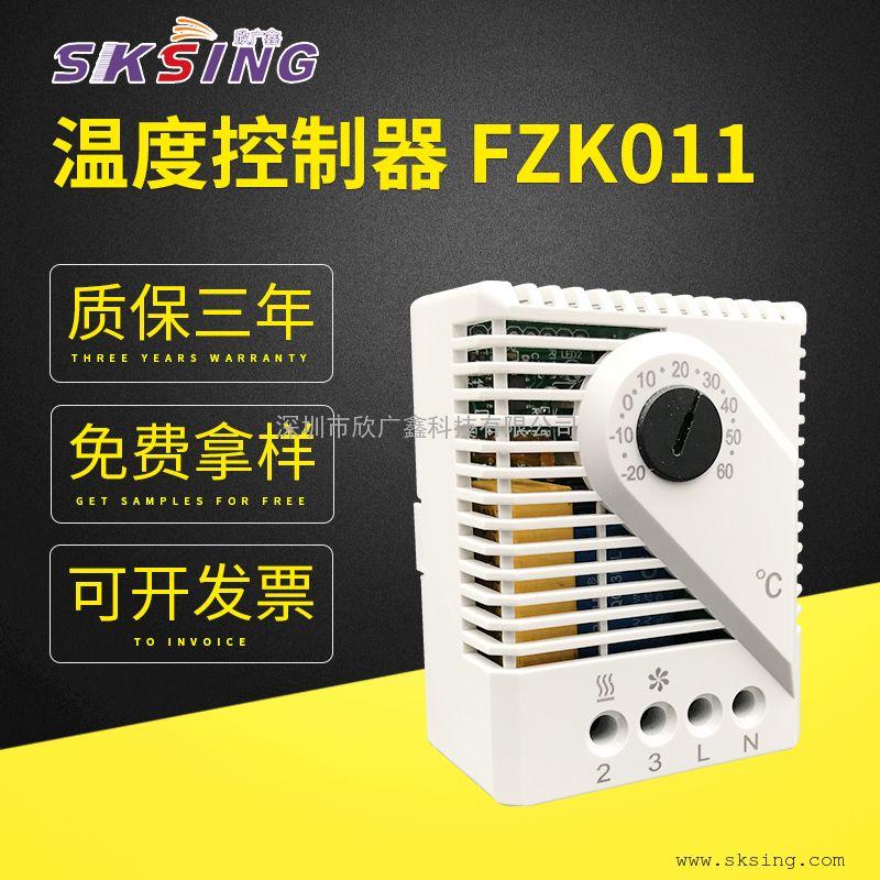stego FZK011升温降温温度控制器