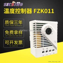 双恒温器FZK011【价格 品牌 评论】