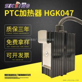 配电柜用引线式加热器HGK047