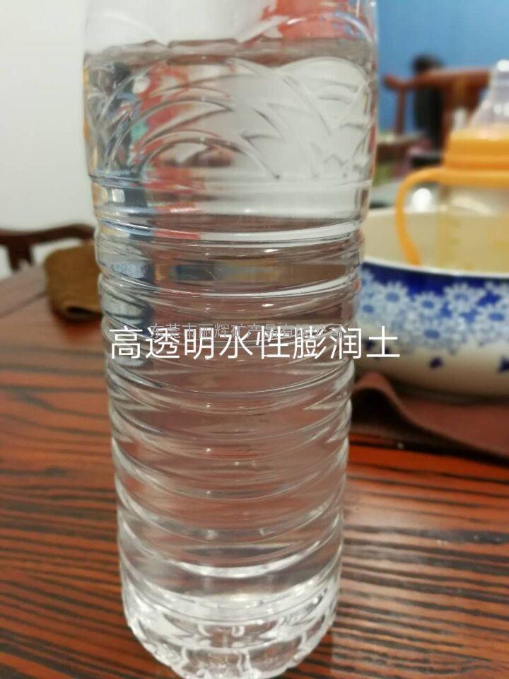 高透明水性膨润土XY-100