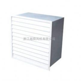 浙江越舜轴流式边墙风机