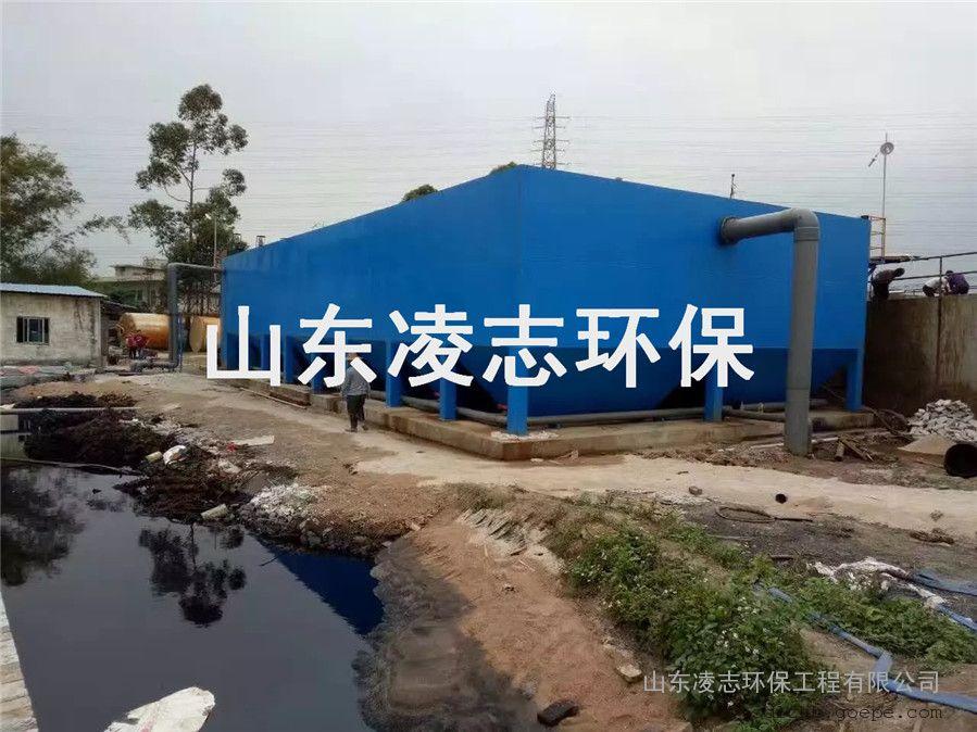 养殖污水处理设备哪家好