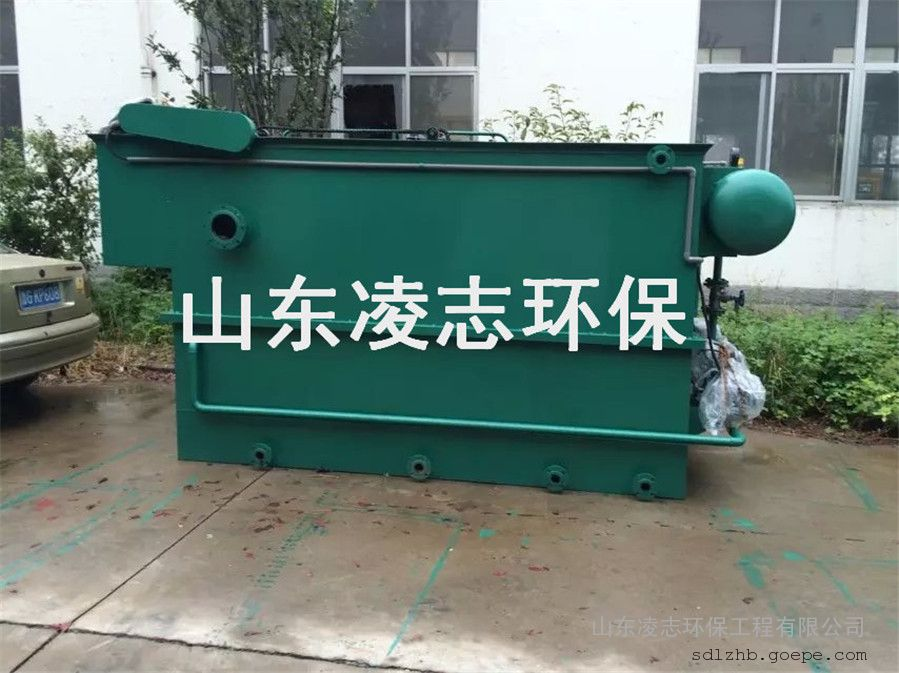 污水处理设备哪家好