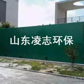 山东省污水处理设备