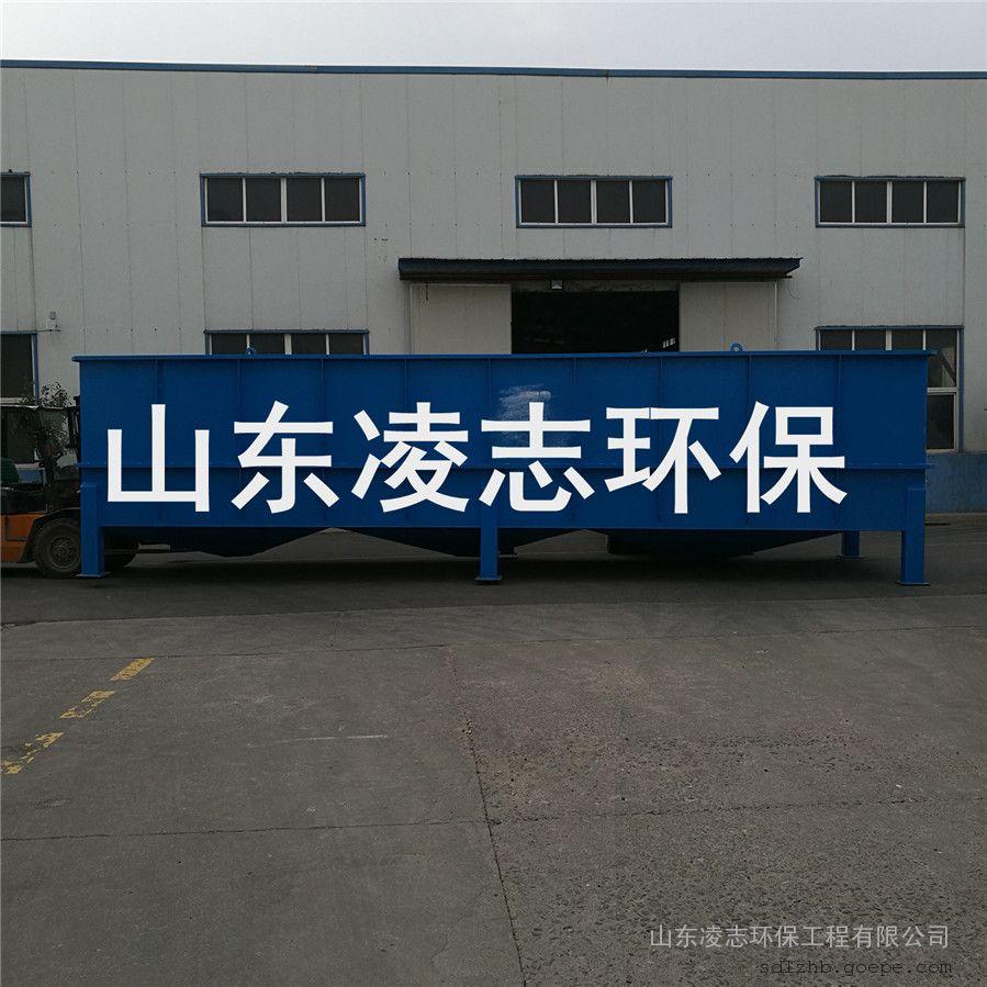 广东省污水处理设备