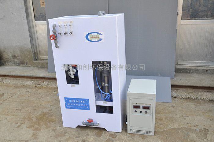 邵阳市水厂次氯酸钠发生器消毒设备运行案例