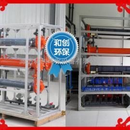 HCCL安徽自来水消毒设备水处理升级改造设备次氯酸钠发生器