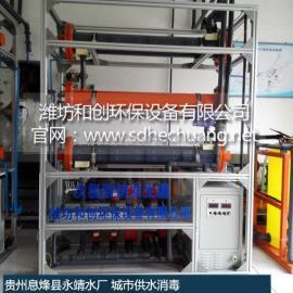 襄樊电解法次氯酸钠消毒机设备厂家