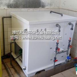 合肥水厂次氯酸钠发生器电极寿命/合肥次氯酸钠发生器设备特点