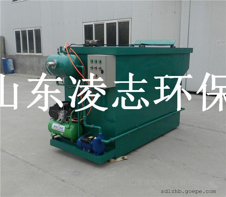 金属表面废水处理 污水处理设备 工业废水处理设备
