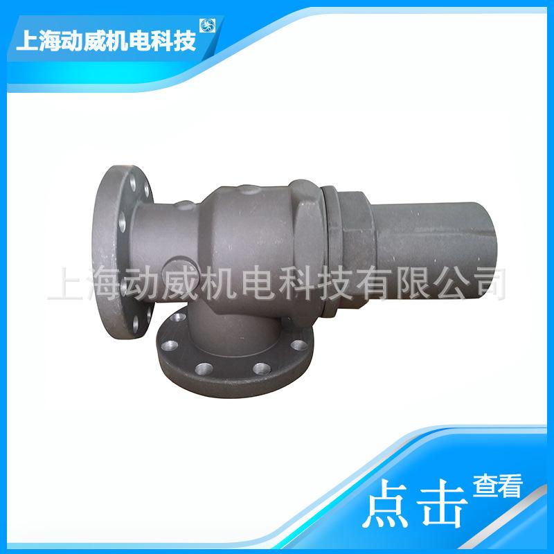 北京SA280复盛空压机压力维持阀2104020023