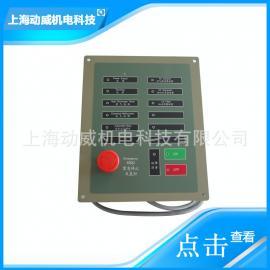 老款复盛空压机电脑板控制器FS008电脑板