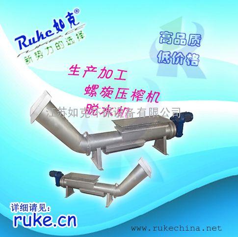 南京如克环保生产:无轴螺旋输送机、输送机、有轴输送机