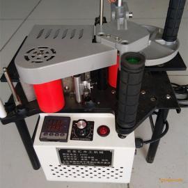 木工机械台式封边机装修五金手动封边机双面涂胶异形封边机