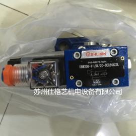 上海SHLIXIN立新溢流阀DBW10B-2-L5X/31.5-6EG24NZ5L原装现货