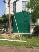 妇科医院污水处理设备 污水处理设备 妇保院污水处理设备
