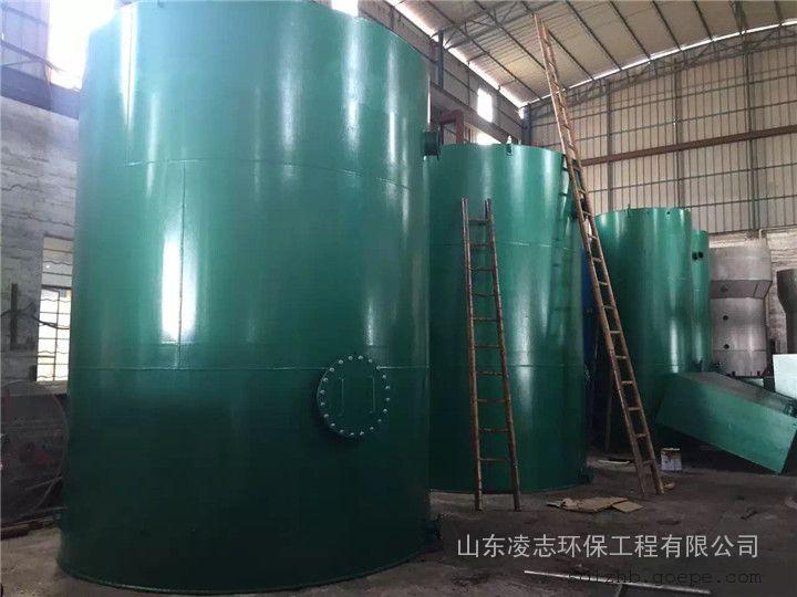化工废水处理设备 污水处理设备 工业废水处理设备