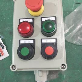 LBZ防爆操作柱生产厂家两灯两钮一急停挂式