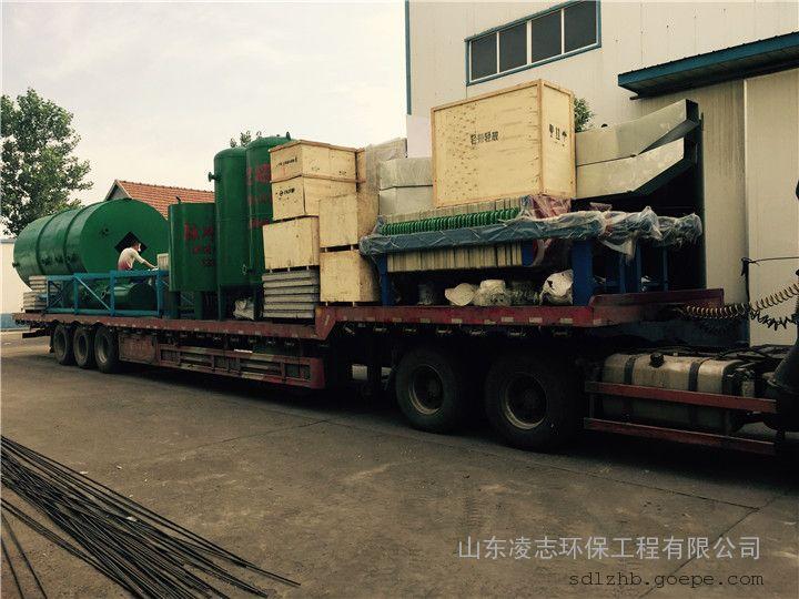 机加工清洗含油废水处理 污水处理设备 地埋式污水处理设备