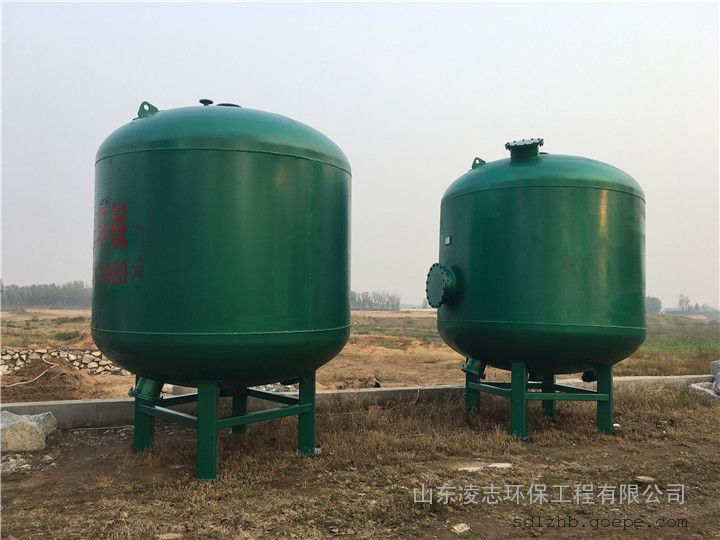印染废水处理 污水处理设备 工业污水处理设备 一体化