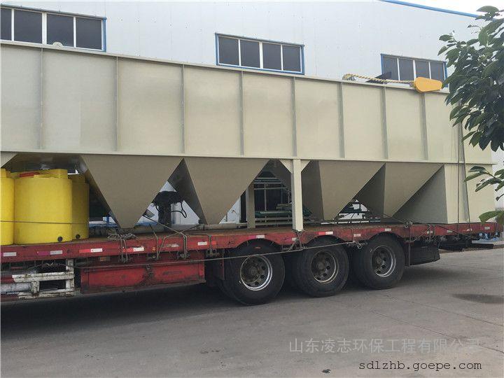 乳化液废水处理 工业废水处理设备 污水处理设备
