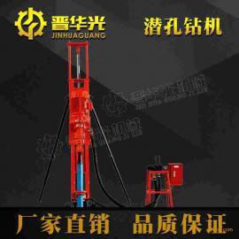 广东潜孔钻机厂家报价轻便型风动潜孔钻机