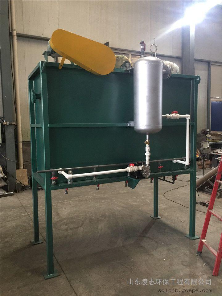 气浮机生产厂家 污水处理设备 环保设备