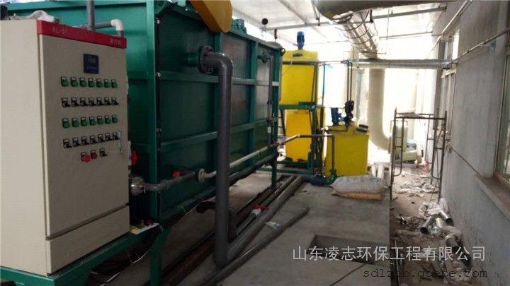 煤矿工业废水处理 气浮机设备 平流式气浮机 厂家生产