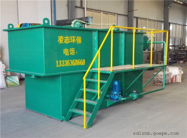 屠宰工业废水处理设备 气浮机设备 平流式气浮机