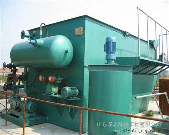 气浮机 平流式气浮机 污水处理设备 环保设备