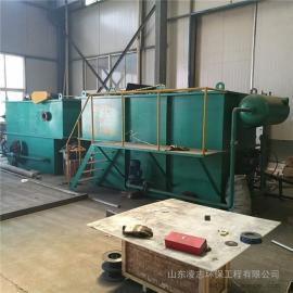 固液分离设备 平流式气浮机 溶气气浮机 厂家生产