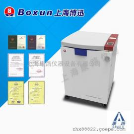 全自动高压立式压力蒸汽灭菌器 BXM-100M内置冷却风机价格面议