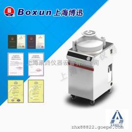 立式压力蒸汽灭菌器 BXM-100VE