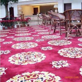 西安清洗地毯,沙发
