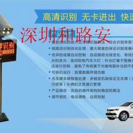 抚州做车辆识别系统厂家,抚州停车场系统安装价格