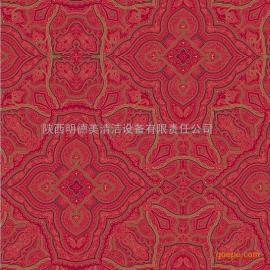 西安地毯清洗价格