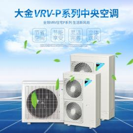 北京大金中央空调别墅系列
