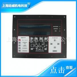 康普艾登福螺杆式空压机配件ES+控制器302EAU1173