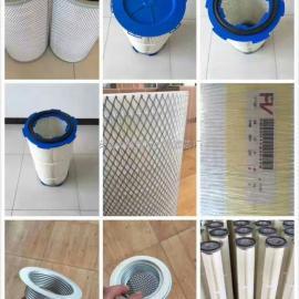 焊接烟尘除尘滤芯 焊烟机高效覆膜滤筒