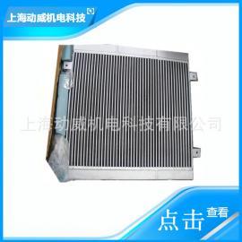 SA22A复盛空压机风冷却器散热器换热器