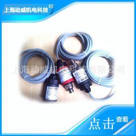 SA复盛空压机压力传感器2105040032