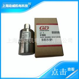 91B143/4GD登福康普艾空压机IVC/IVO电磁阀